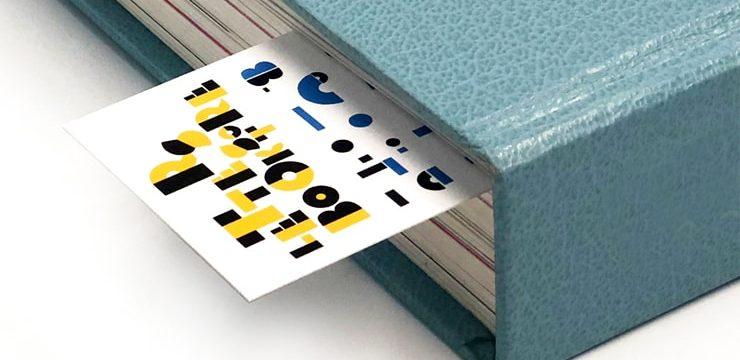 imprimir marcapáginas